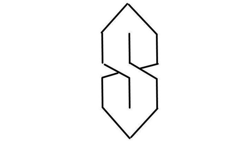 Has The Mystery Of The S Been Solved Know Your Meme