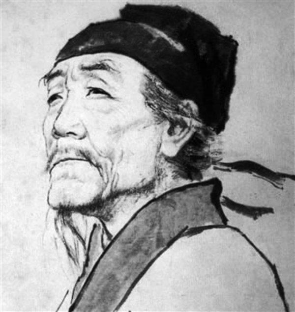 Du Fu china