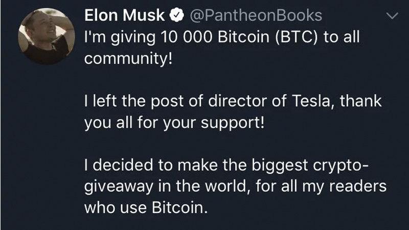Elon Musk Crypto Party Meme