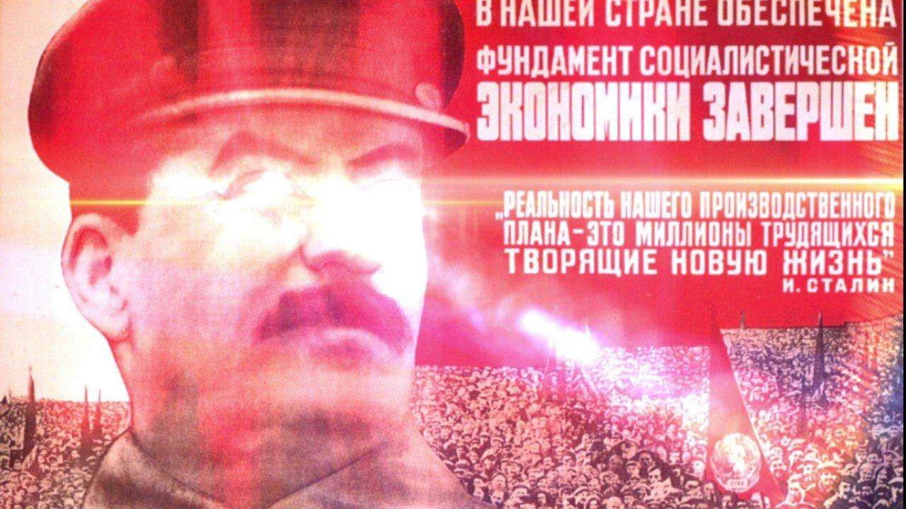 earrape soviet anthem blasting