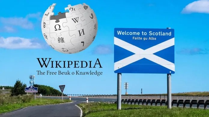 Scots Wikipedia Articles