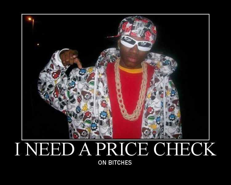 I Need A Price Check Know Your Meme