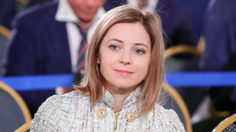 Natalia Poklonskaya Know Your Meme