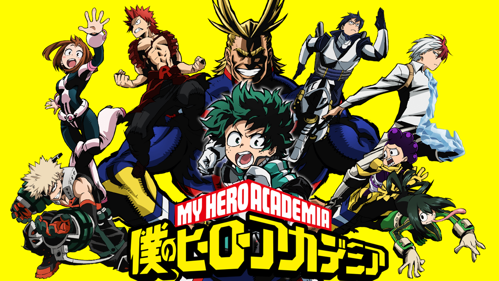 My Hero Academia Know Your Meme