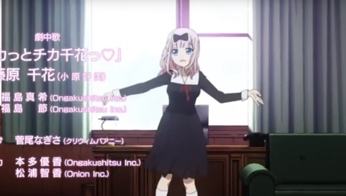Chika Dance  Know Your Meme