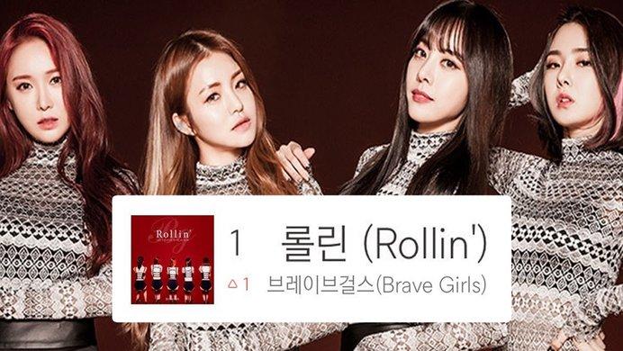 brave girls rollin performance