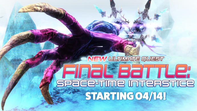 'Phantasy Star Online' Sure Looks Like It's Advertising An Epic Anal Battle