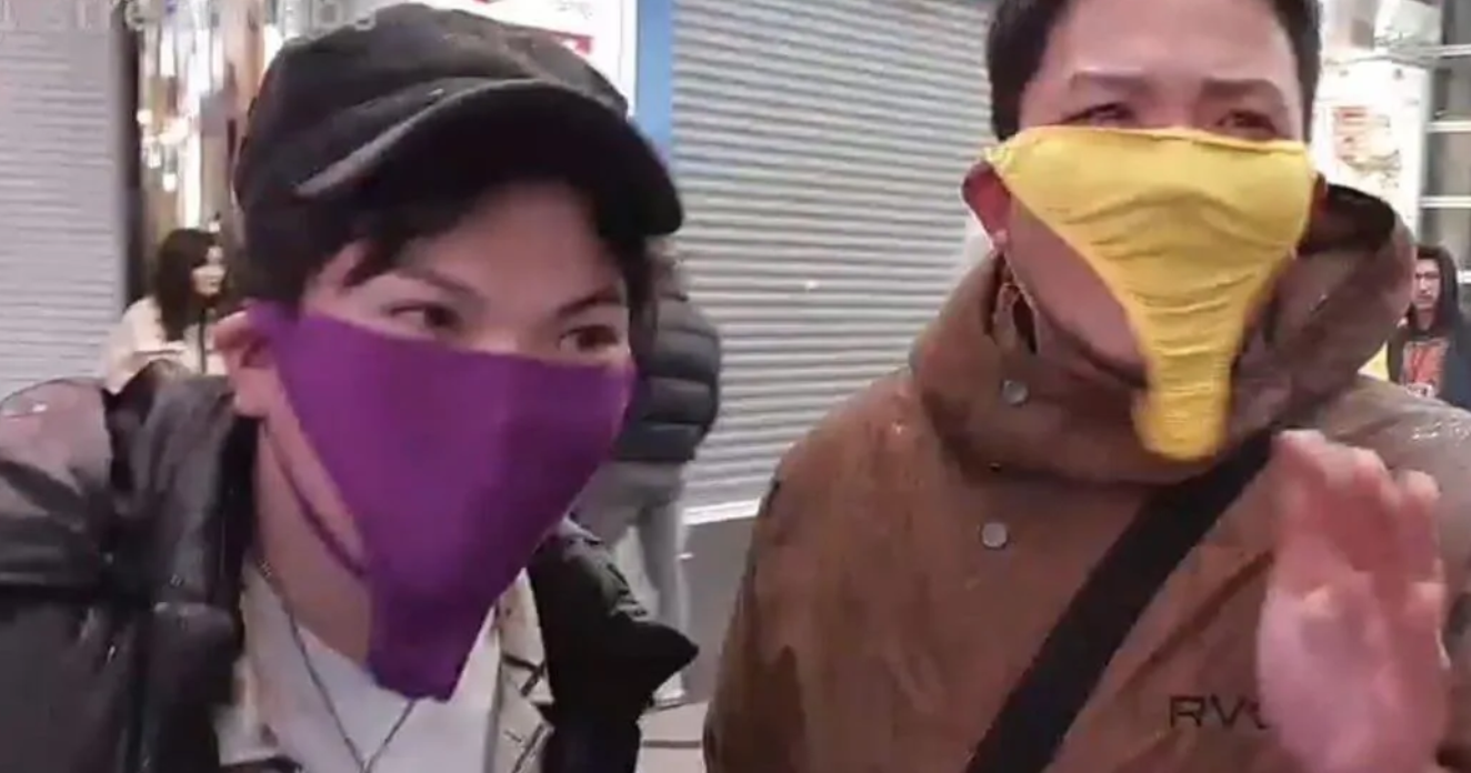 Japanese Men Show Off Face Mask Panties On Twitch Stream Know