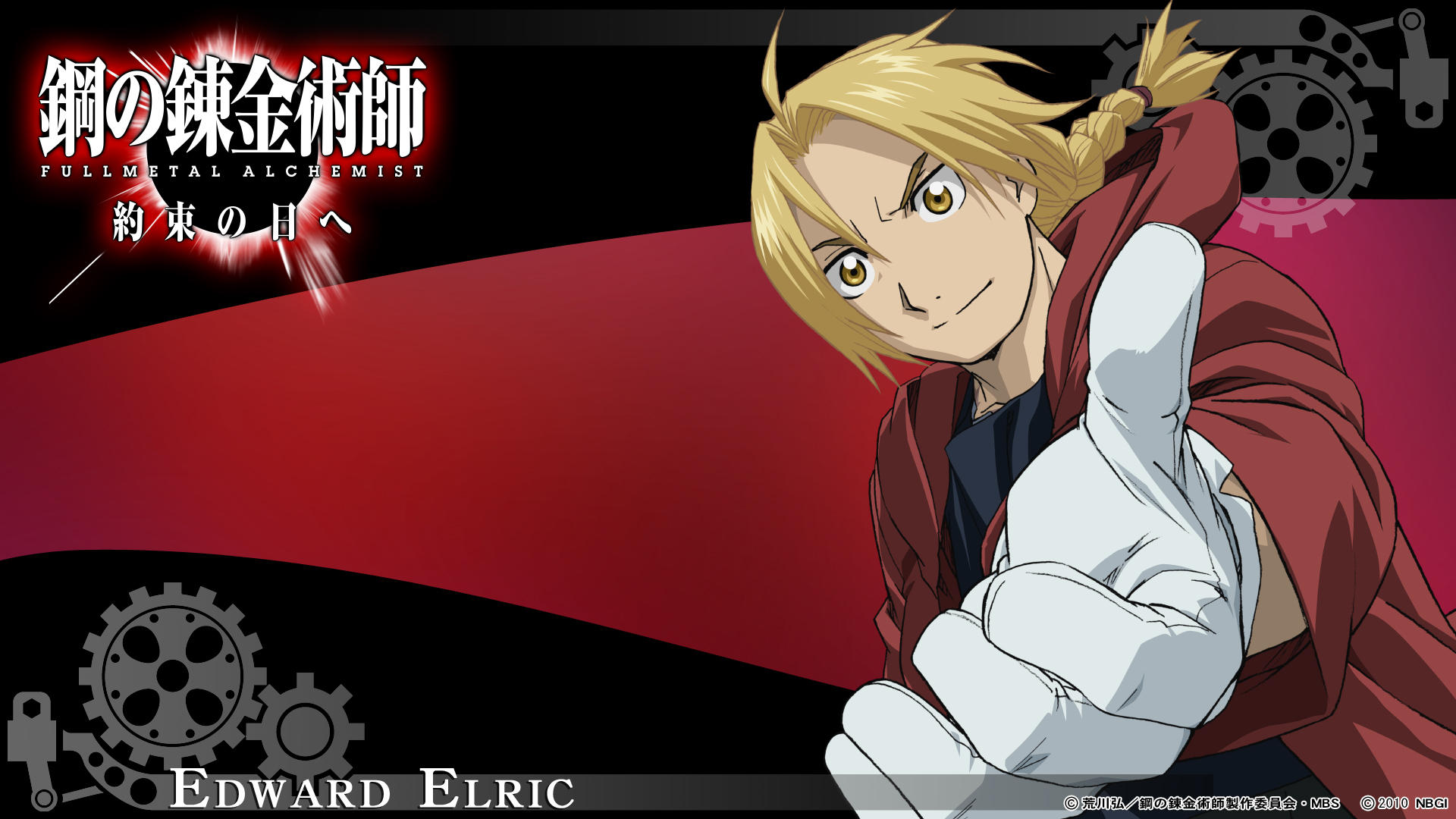 Edward Elric Is Giving You His HandWill Take It