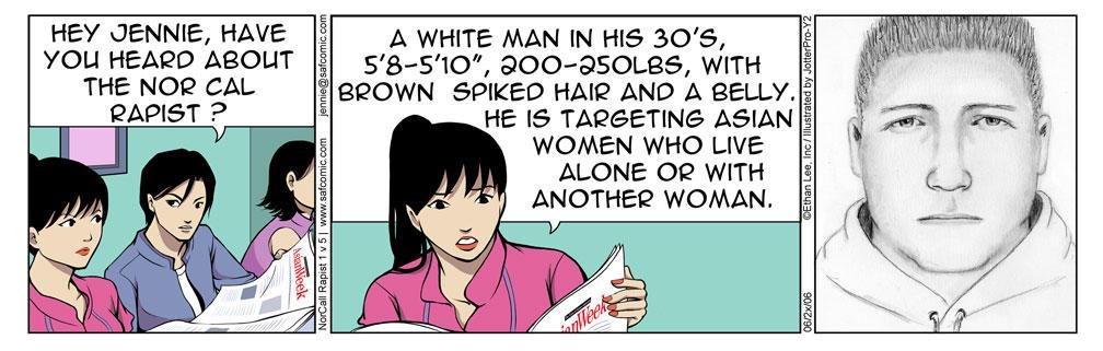single asian guys