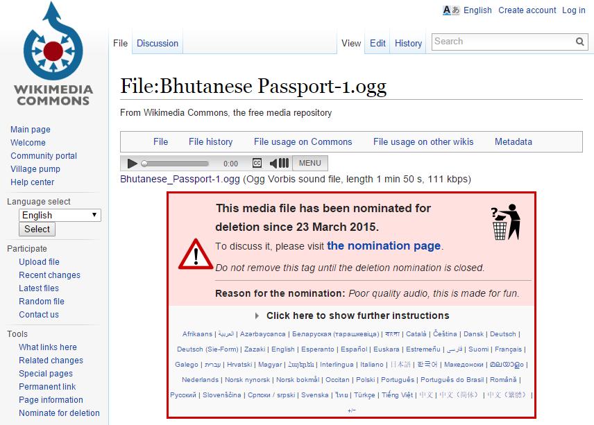 Audio File Deletion Nomination Bhutanese Passport Know Your Meme