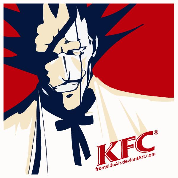 Kenpachi Fried Chicken By Frontsideair Kentucky Fried Chicken Kfc