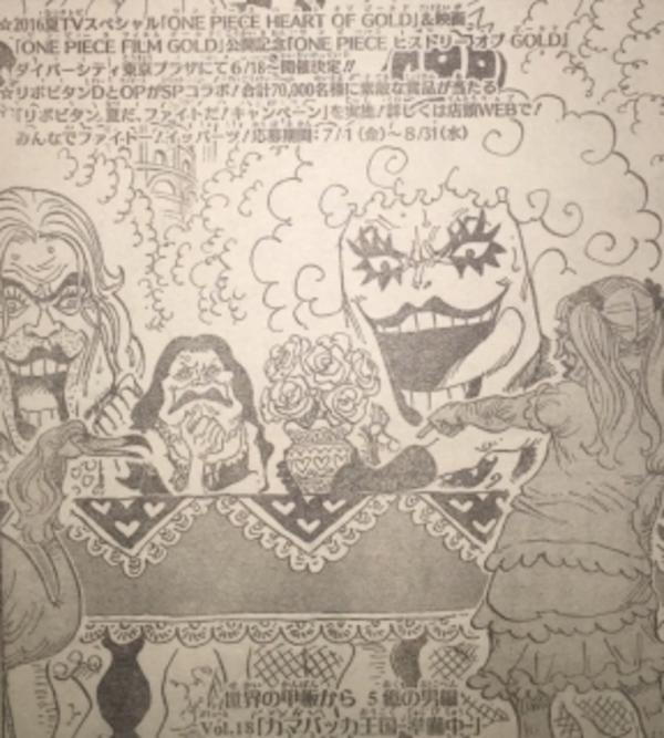 Momoiro Island Reacts One Piece Know Your Meme