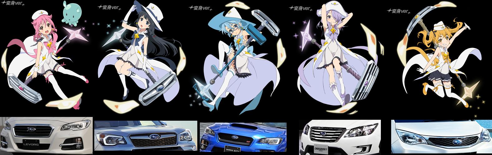 Subaru Anime Anime Manga Know Your Meme