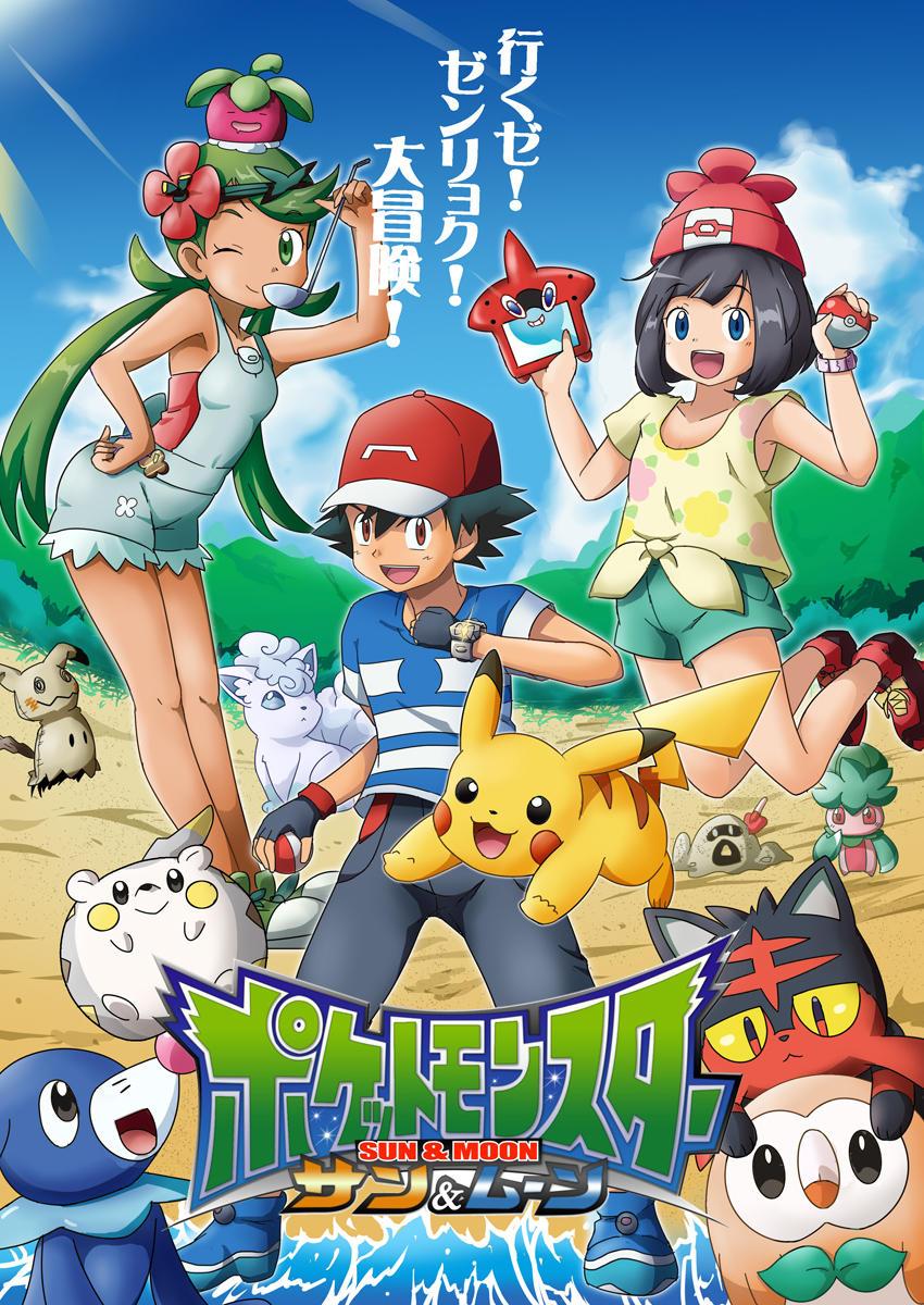 Reshiram & Charizard GX TAG TEAM   Pokémon Amino