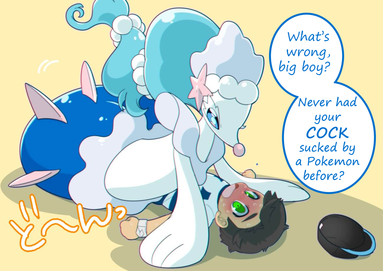 Primarina Prowl  Whats Wrong Big Boy  Know Your Meme-5139