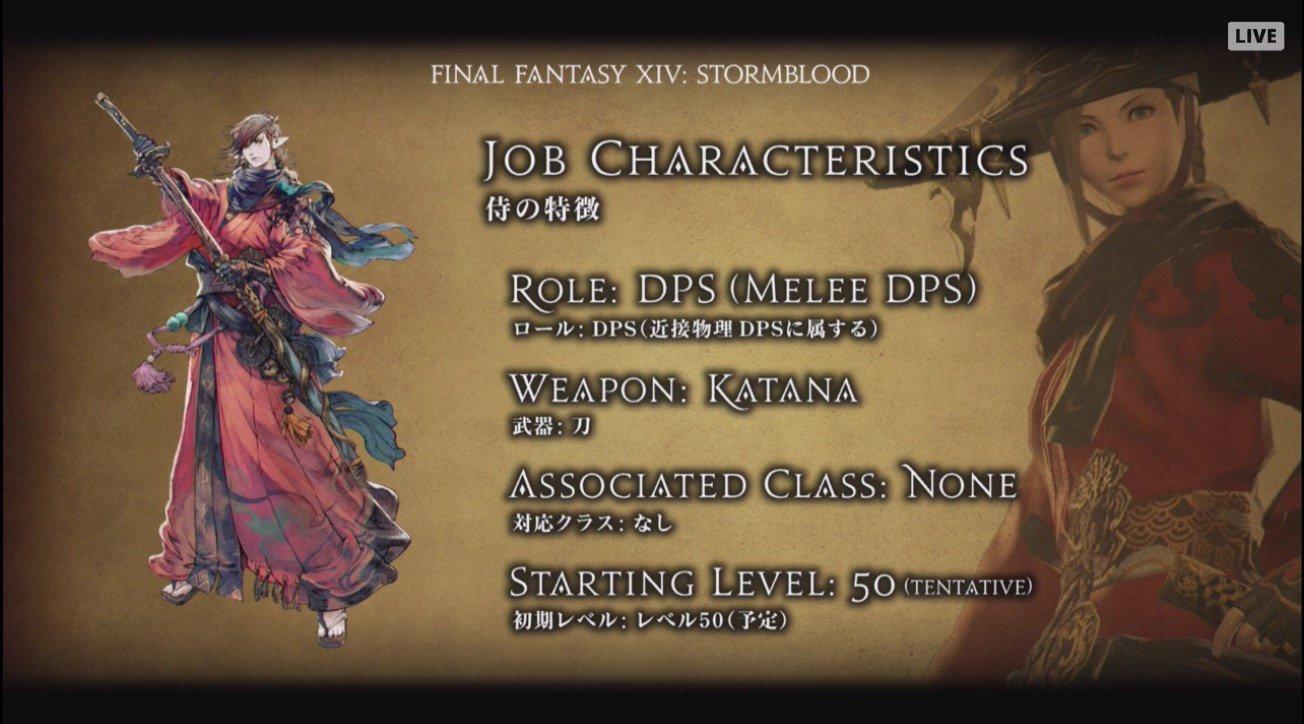 Samurai Details   Final Fantasy XIV   Know Your Meme