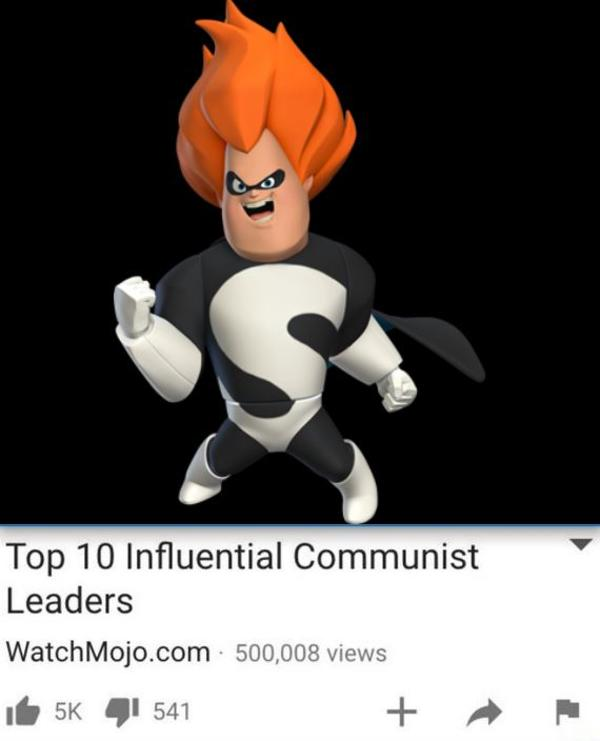 Random Syndrome Thing The Incredibles Know Your Meme