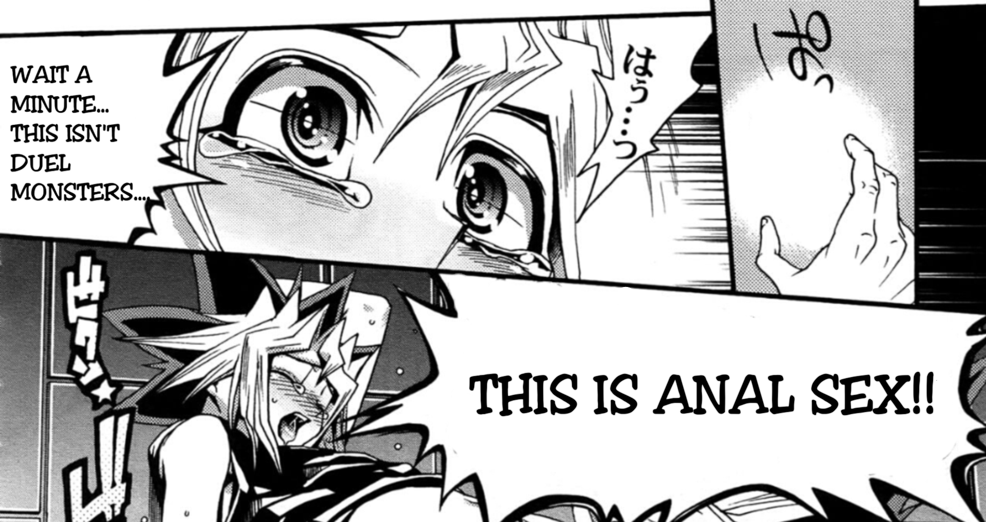 Anal Manga Hentai heart of my ass | hentai quotes | know your meme
