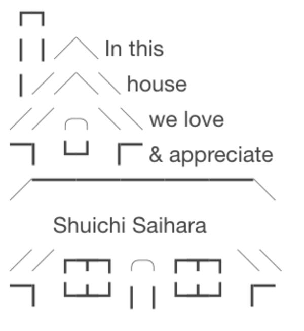 Shuichi Saihara | In This House | Know Your Meme
