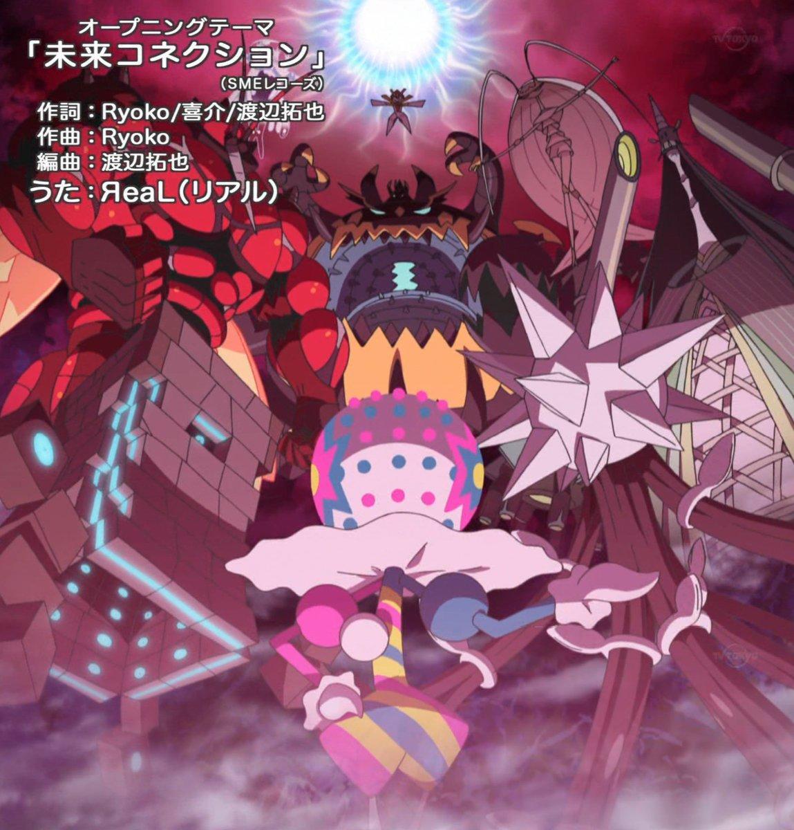 The anime's new opening | Pokémon Sun and Moon