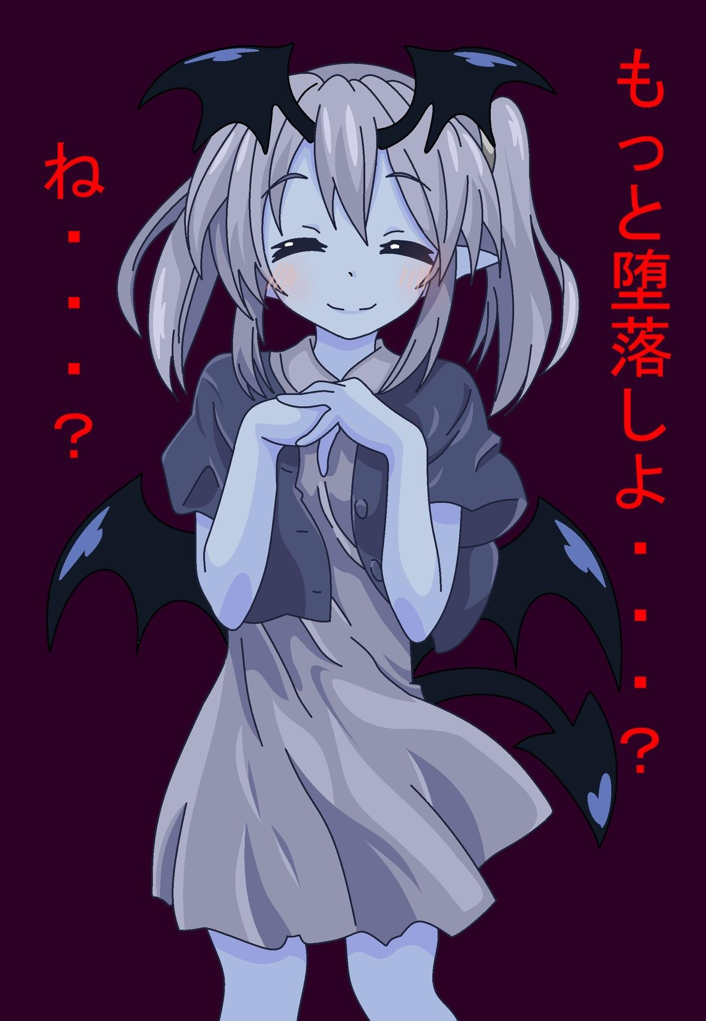 Cute Little Devil Monster Girls Know Your Meme