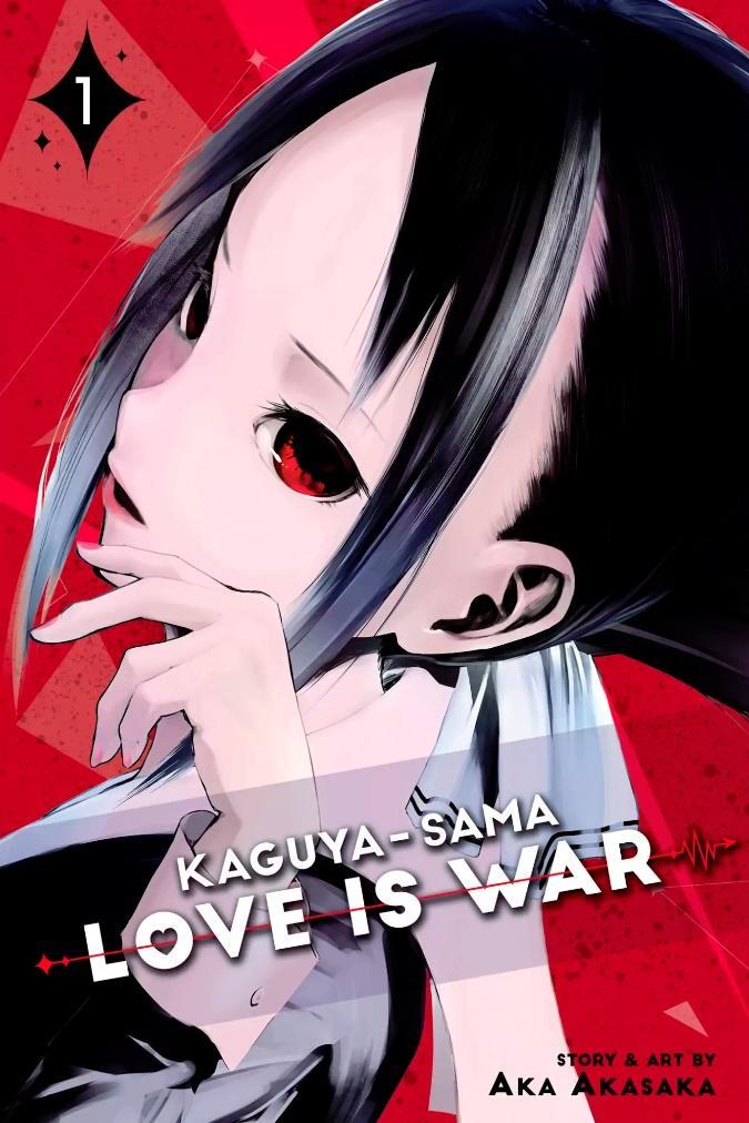 Kaguya Sama Love Is War Vol 1 Chapter 1 Cover Kaguya Sama Love Is War Know Your Meme