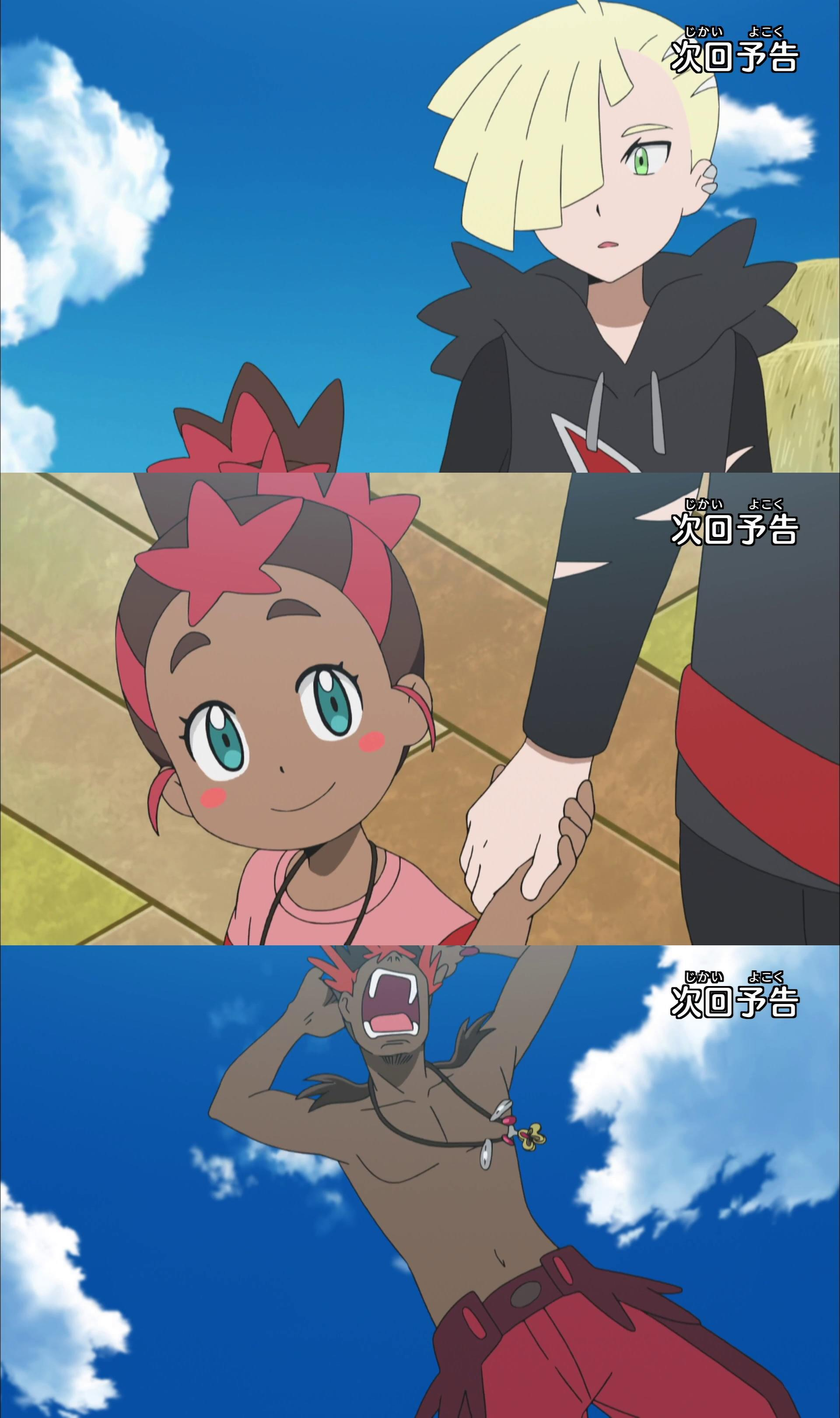 Uh-oh, Kiawe's little sister is crushing on Gladion | Pokémon Sun and Moon