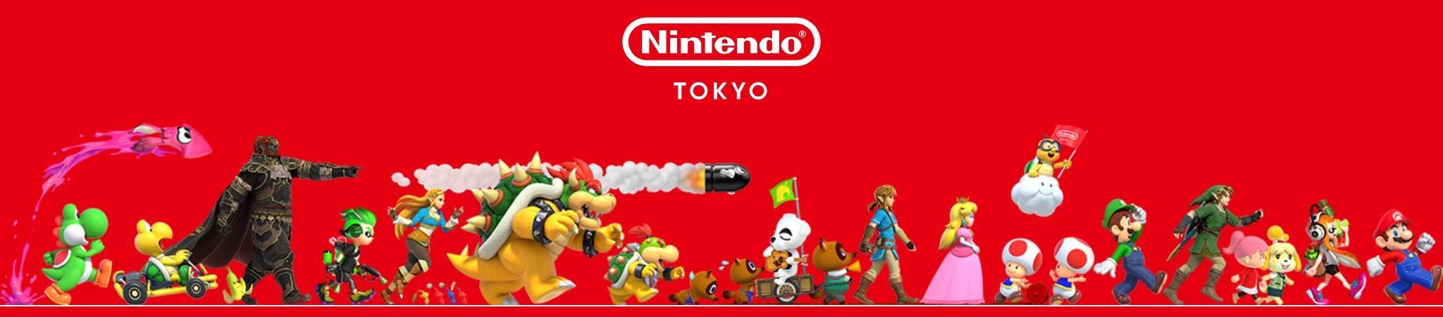 Full Banner Nintendo Know Your Meme