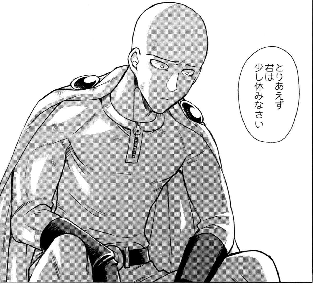 Saitama When His Fans Call Him Gay Genos Gender Bender Hentai On Nhenta Net R Onepunchman One Punch Man Know Your Meme Последние твиты от nhentai (@nhentaicom). one punch man