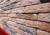 The Dress Wall Stone Brickwork Brick Optical Illusion