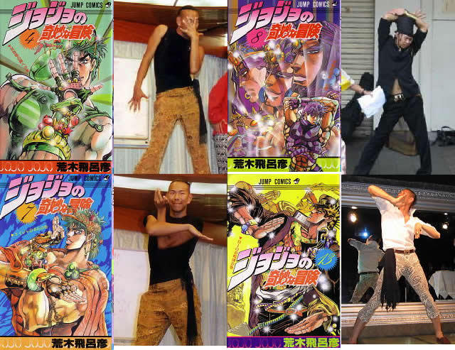Jojos Pose Know Your Meme