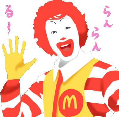 mcdonald s ran ran ru commercial know your meme
