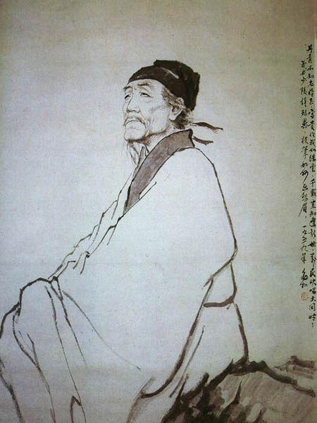 Du Fu is Busy | Know Your Meme
