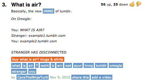 what is air know your meme