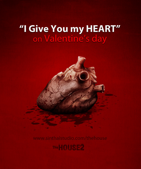 The House Themed Valentine Card Valentine S Day E Cards Know