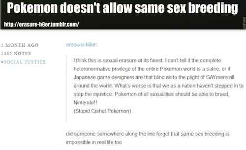 Pokemon Doesnt Allow Same Sex Breeding Erasure Hertumbir