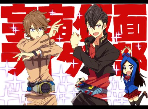 Image - 762328] | Kamen Rider | Know Your Meme