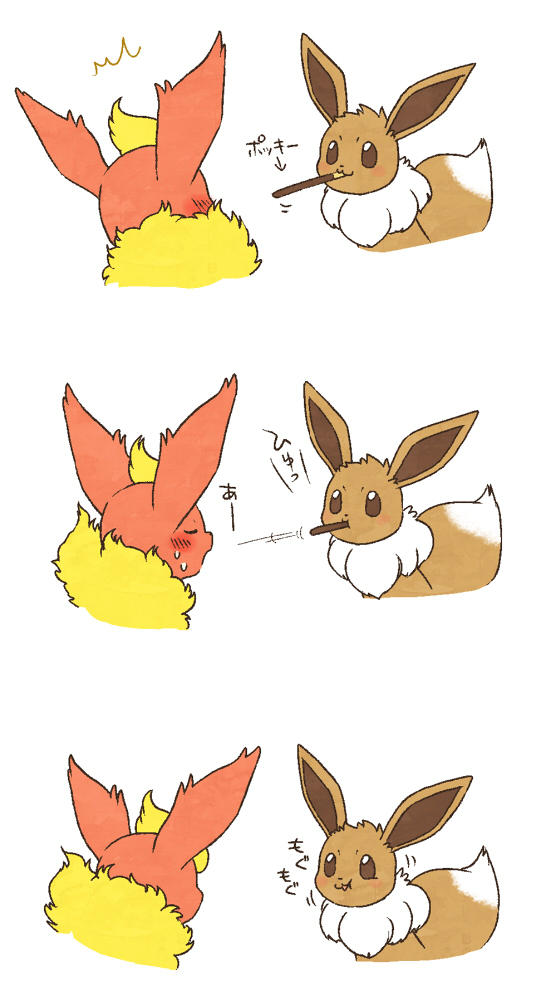 쑤, n もぐ- : Pocky fauna clip art rabbit hare cartoon tail rabits and hares organism