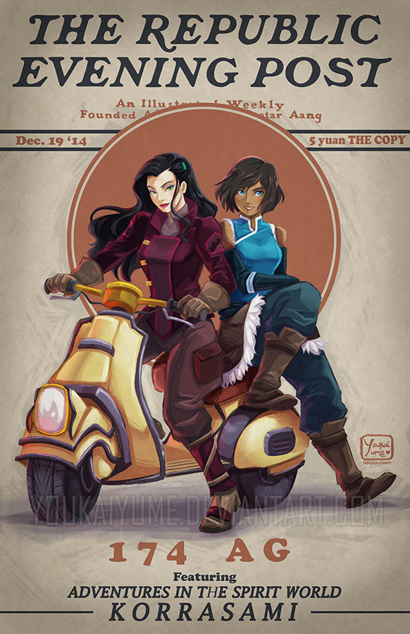 The Republic Evening Post Korrasami Avatar The Last Airbender