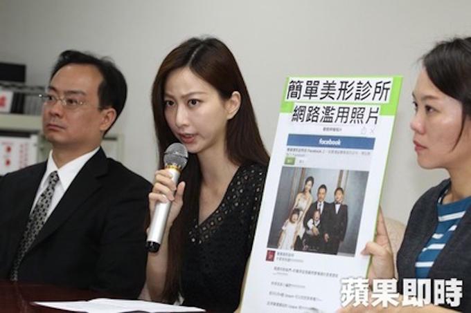 簡單美形診所 網路濫用照片 蘋果即時 Taiwan