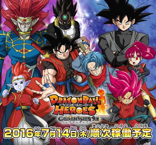 HEROES Dragon Ball Heroes Z Ultimate Tenkaichi Xenoverse 2