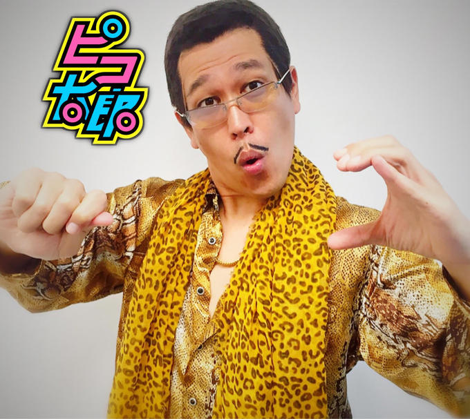 pen pineapple apple pen know your meme