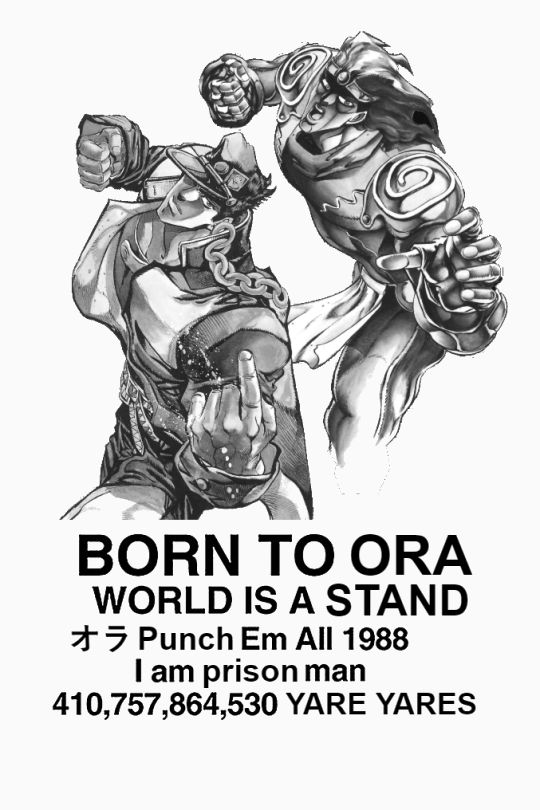 BORN TO ORA WORLD IS A STAND オフPunch Em All 1988 I am prison man