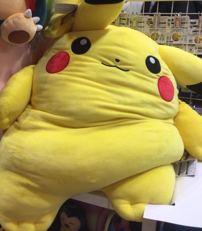 fat pikachu plush pokémon know your meme