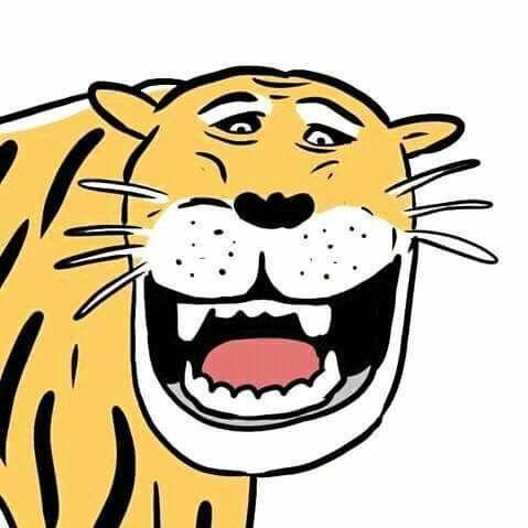 Fanart Harimau Humanis Harimau Lucu Know Your Meme
