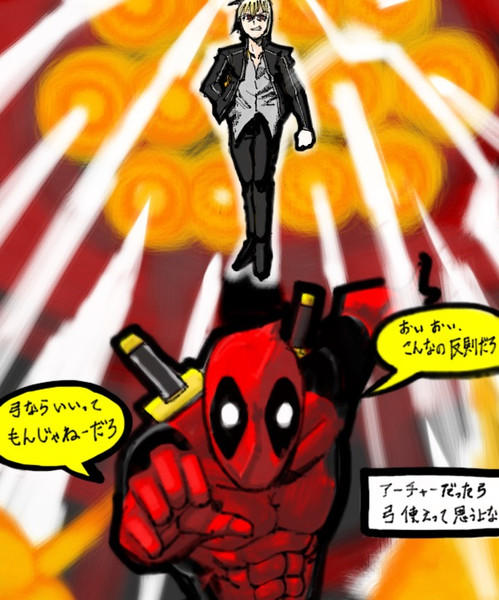 What If Deadpool Was In The 5th Grail War Crossover Know Your Meme Instead, you can check this thread which will answer your questions. 5th grail war crossover