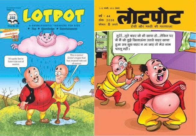 Motu Patlu | Know Your Meme