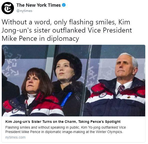Kim Yo Jong At The 2018 Winter Olympics Know Your Meme