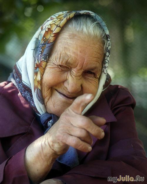 Image result for russian grandma